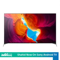 Sony | X95H | Full Array LED | 4K Ultra HD | High Dynamic Range (HDR) | Smart TV