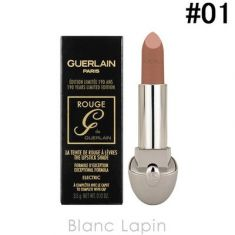 Guerlain | Rouge G Mat 01 Light Nude Lipstick Shade