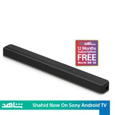Sony | HT-X8500 | 2.1ch Dolby Atmos/DTS:X Single Soundbar with Built-In Subwoofer