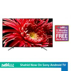 Sony | X85G | LED | 4K Ultra HD | High Dynamic Range | Smart TV (Android TV) 75""