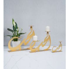 Kashida | Hob Candle Holder Small Burg